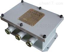 TC-KDW127/12矿用隔爆兼本安型电源