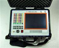HB-LCVI电量记录分析仪
