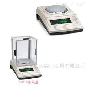 华志-电子天平PTF-A200/0.01g交直流两用