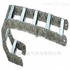 TL系列钢制拖链生产厂家