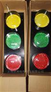 Yh-hcx-3滑触线指示灯生产厂家
