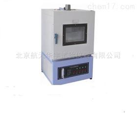 HW-3601(85)型85型瀝青旋轉薄膜烘箱