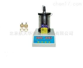 SYD-2806E瀝青軟化點測定儀