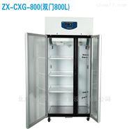 上海知信ZX系列层析实验冷柜 单/双门层析柜