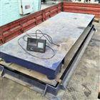 静海县5吨缓冲地磅用于钢材厂称重