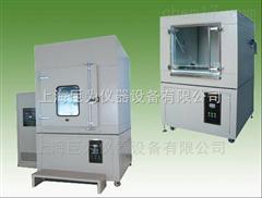 辽宁省JW-FC-800耐尘试验箱
