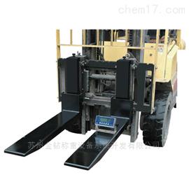 电动叉车无线称重模块传感器套装式1-3T