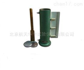 ST-70型土壤滲透儀