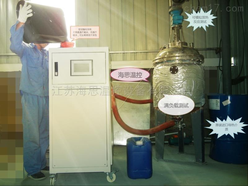 温控设备厂家-20~200℃