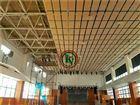 体育馆吊顶吸音材料厂家凯音空间吸声体介绍