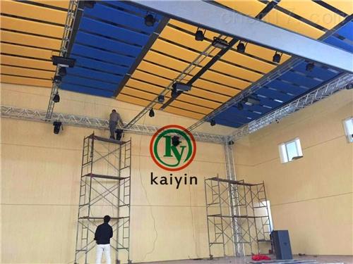 体育馆吸音体-吊顶吸声体厂家