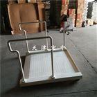 長沙300公斤透析秤病人體重檢測秤銷售