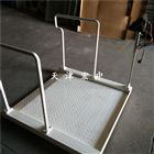 西安200公斤透析轮椅电子称价格