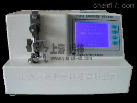 上海远梓科技导尿管强度试验仪生产厂家