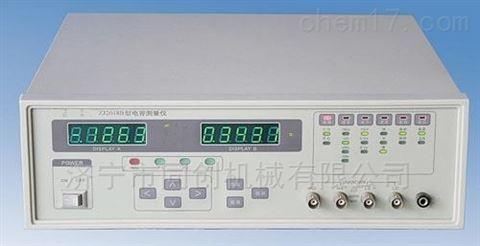 精密电容测试仪