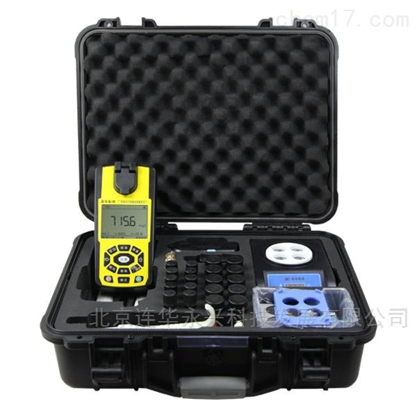 便携式COD氨氮总磷浊度水质多参数检测仪