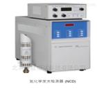 氮和硫化學發光檢測器的備品備件氣相色譜儀