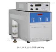 氮和硫化学发光检测器的备品备件气相色谱仪