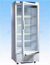 TRYC-260L试剂冰箱