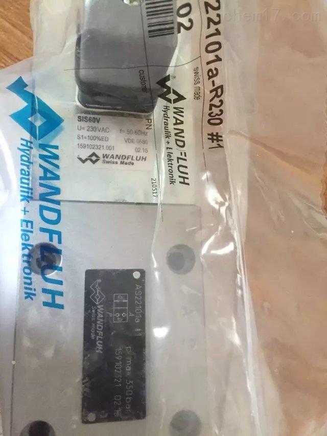WANDFLUH原装电磁阀AS32101A-R230代理商