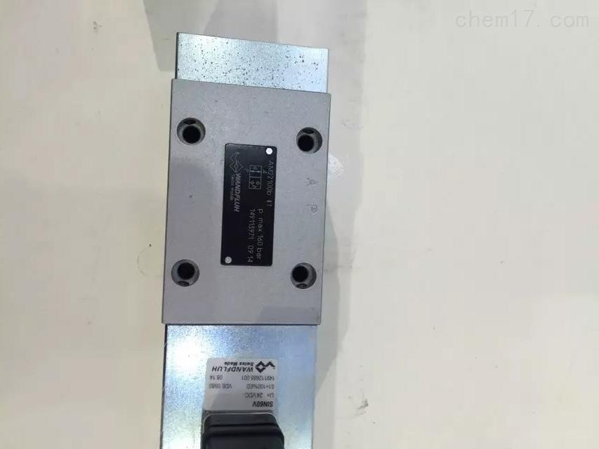 WANDFLUH电磁阀代理报价