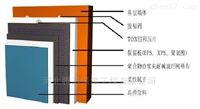 600*1200聚氨酯保温复合板