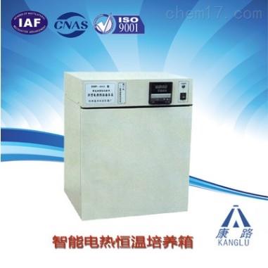不锈钢内胆DNP-BS-9082A智能恒温培养箱