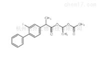 原料药91503-79-6 氟比洛芬酯 化学品