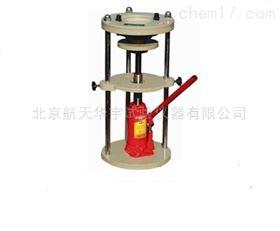 土工手動液壓多用脫模器