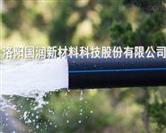 河南农业灌溉PE管 抗压耐磨PE管材管件