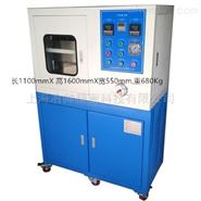 平板硫化机YS-10T