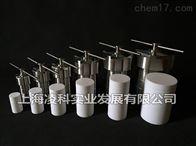KH-250ml聚四氟乙烯水熱反應釜