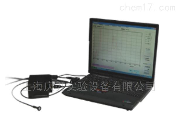 上海庆开实验设备有限公司
