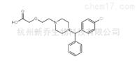 化学品西替利嗪及其中间体83881-51-0 Cetirizine