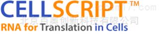 CellScript代理
