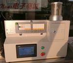 汇分FSQ-YW-001固态颗粒物(香烟烟雾)发生器