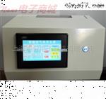 汇分FSQ-JQ-003汇分智能型气体发生器FSQ-JQ-003(甲醛)