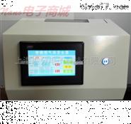 汇分智能型气体发生器FSQ-JQ-003(甲醛)