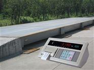 外岡XK3190耀華地磅公司,專業維修地磅
