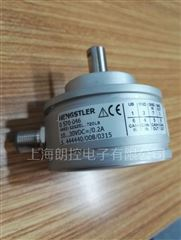 HENGSTLER  編碼器 AR62-1212EL.720L8