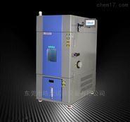 新款高低温交变防爆试验箱