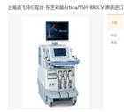 东芝彩超Artida SSH-880CV