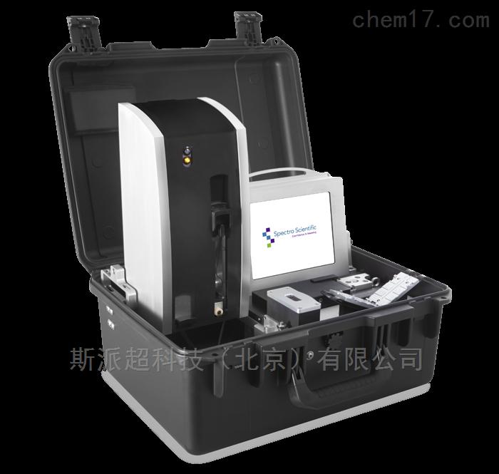 斯派超科技(北京)有限公司