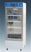 TC-DW-150A/D种子样品柜