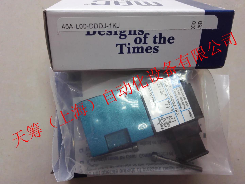 美国MAC电磁阀45A-LOO-DDDJ-1KJ货期短