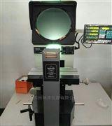 CPJ-3020W万濠卧式投影仪