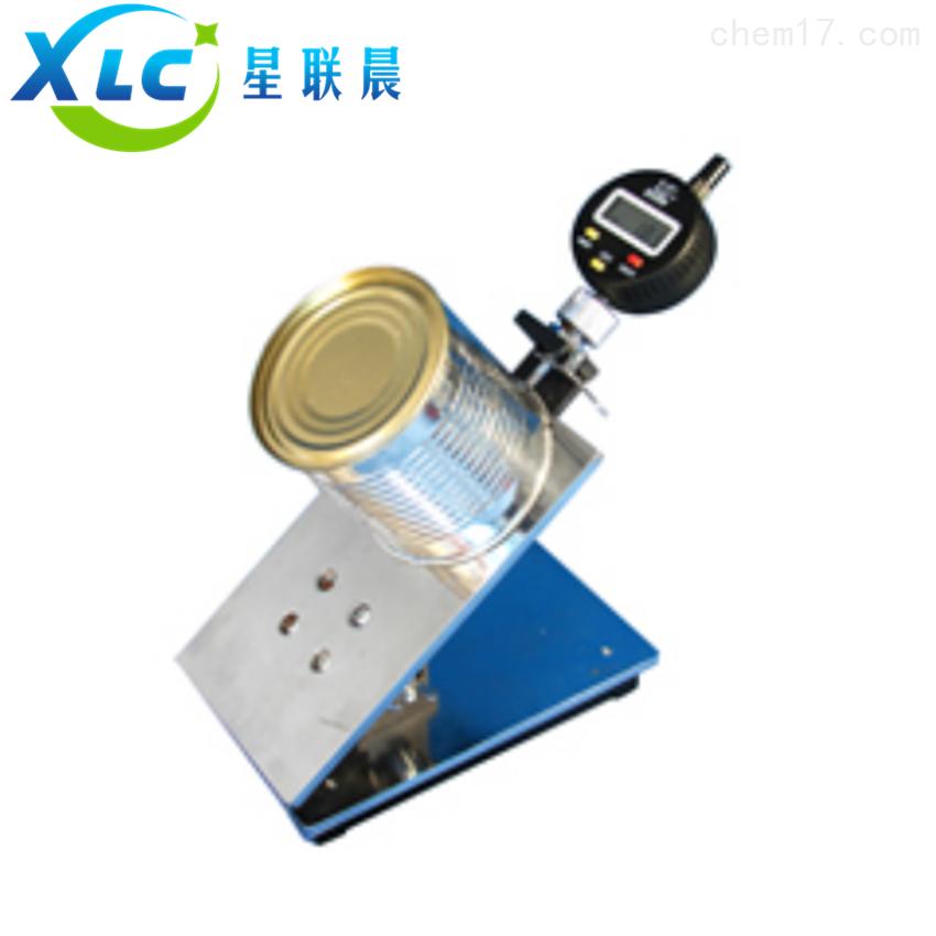 星联晨生产翻边宽度检测仪XC-FBY厂家