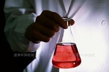 为什么要做邻苯二甲酸盐测试?