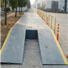江西萍乡不锈钢打印移动汽车衡联系方式