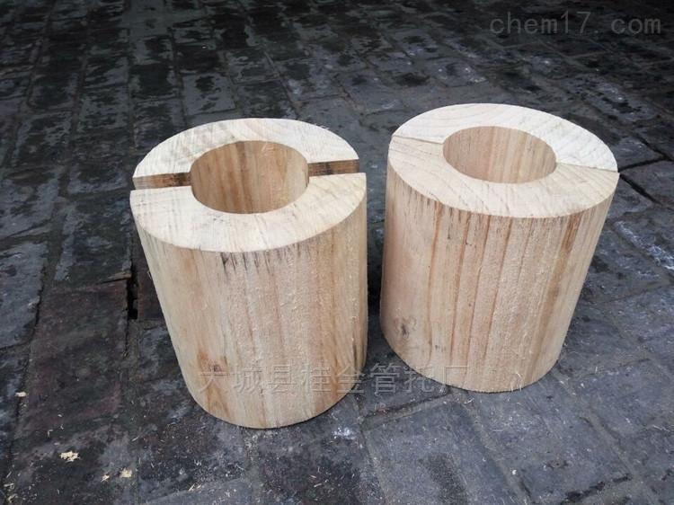 DN防腐保温木托码  生产厂家批发